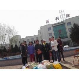 葫芦岛市儿童福利院bv伟德官网工程