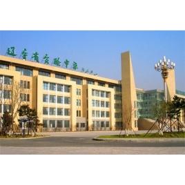 辽宁省实验中学本溪分校bv伟德官网工程