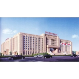 东北亚国际金融中心